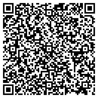 """QR-код с контактной информацией организации """"Стимул"""""""