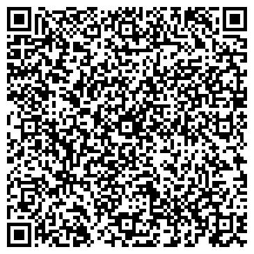 """QR-код с контактной информацией организации Рекламное агентство """"ДАР"""""""