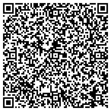 QR-код с контактной информацией организации центр рекламы Манхеттен