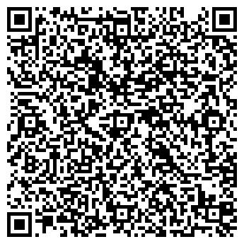 QR-код с контактной информацией организации 2 Крыла
