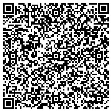 QR-код с контактной информацией организации Alldiscount (Оллдискаунт), ТОО