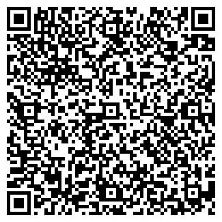 QR-код с контактной информацией организации Частное предприятие СПД «Вес»