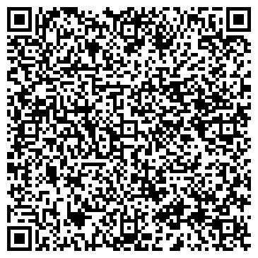 QR-код с контактной информацией организации Другая интернет-магазин «SBar»