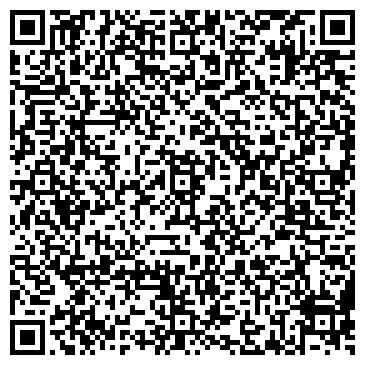 QR-код с контактной информацией организации ЭЛЕКТРОМОНТАЖНОЕ УПРАВЛЕНИЕ № 10