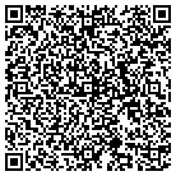QR-код с контактной информацией организации Villya-print