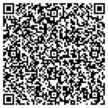"""QR-код с контактной информацией организации ТОВ """"Укррекламбюро"""""""