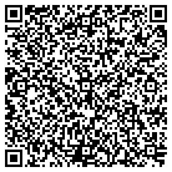 QR-код с контактной информацией организации ГРОДНЕНСКОЕ РАЙПО