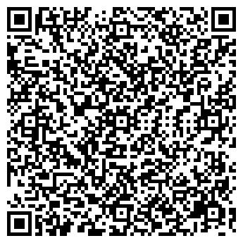 QR-код с контактной информацией организации АВТОШКОЛА ДОСААФ