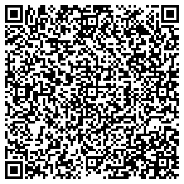 """QR-код с контактной информацией организации Рекламное агентство """"Demethree"""""""