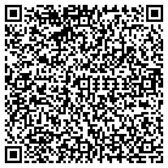 """QR-код с контактной информацией организации ТОО """"TO BE HIP"""""""