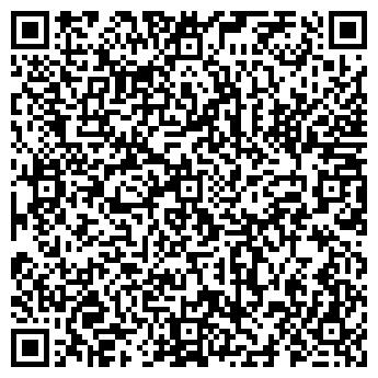 QR-код с контактной информацией организации ИП Маршева В.В.
