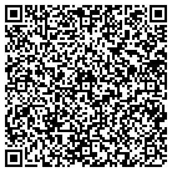 QR-код с контактной информацией организации Общество с ограниченной ответственностью Эстет-копирайт