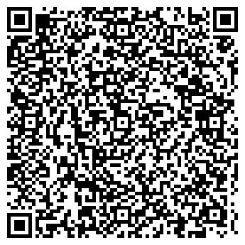 QR-код с контактной информацией организации Бюро «ARTe-Korr»
