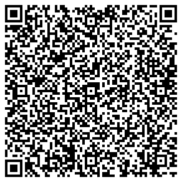 """QR-код с контактной информацией организации Рекламное Агентство """"BIANCA"""""""