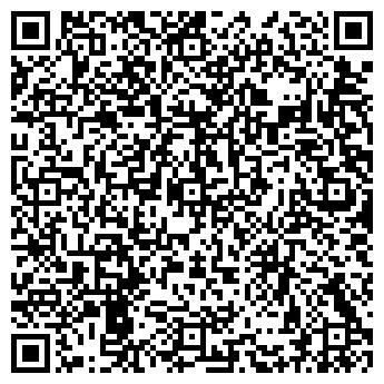 QR-код с контактной информацией организации Г. ГРОДНООБЛАВТОТРАНС РАТУП
