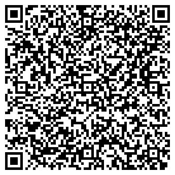 QR-код с контактной информацией организации Arcada-print
