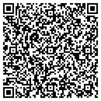QR-код с контактной информацией организации To be hip