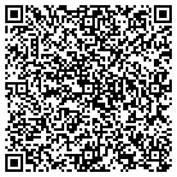 """QR-код с контактной информацией организации """"Sketch"""""""