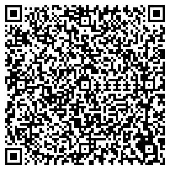 """QR-код с контактной информацией организации """"Прайд"""""""