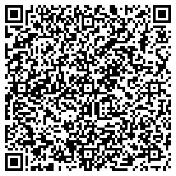 """QR-код с контактной информацией организации Компания """"Флешка"""""""