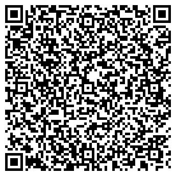 QR-код с контактной информацией организации ИП Калинина И.М.