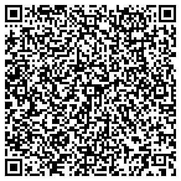 QR-код с контактной информацией организации Другая Копировальный центр в Алматы