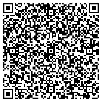 """QR-код с контактной информацией организации ТОО """"Ориентир-ТС"""""""