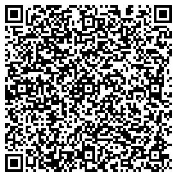 """QR-код с контактной информацией организации Общество с ограниченной ответственностью ООО """"Сайнском"""""""