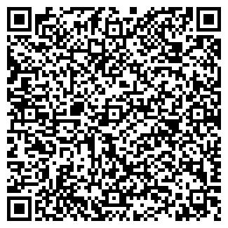 QR-код с контактной информацией организации МиниКросс