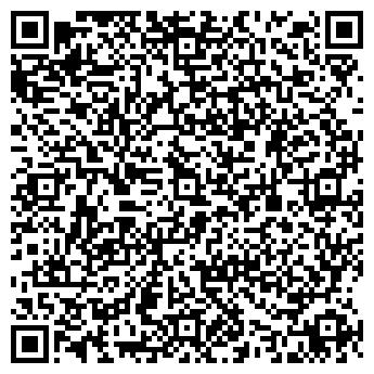 QR-код с контактной информацией организации Студия «БЛЮЗ»
