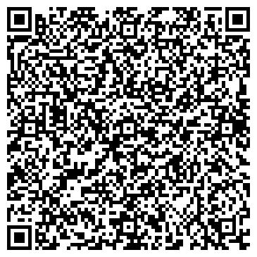 QR-код с контактной информацией организации ТОО фирма «Даос»