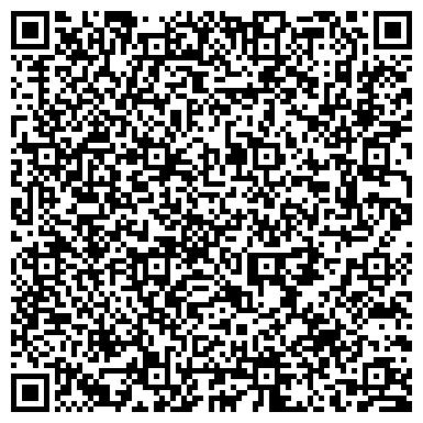 QR-код с контактной информацией организации ТОО «РОБАЦЕНТР»