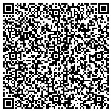 QR-код с контактной информацией организации АВТОТРАНСПОРТНОЕ ПРЕДПРИЯТИЕ 9