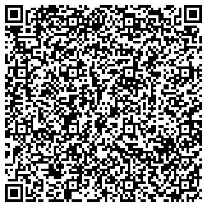 """QR-код с контактной информацией организации Рекламное агентство """"MOZAIC"""""""