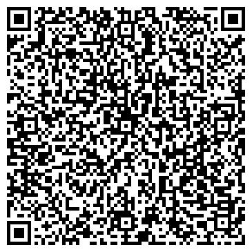 """QR-код с контактной информацией организации Общество с ограниченной ответственностью ООО """"Союзпечать+"""""""