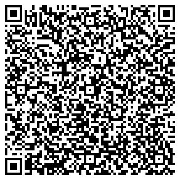 QR-код с контактной информацией организации Общество с ограниченной ответственностью ТОВ «Медіа-Холдінг «ВСІМ»