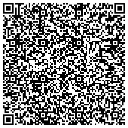 QR-код с контактной информацией организации Районное аграрное унитарное предприятие «Гродненская овощная фабрика»