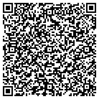 """QR-код с контактной информацией организации ЧП"""" Расклейка"""""""