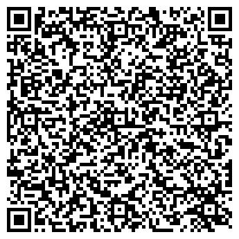 QR-код с контактной информацией организации Комарсант
