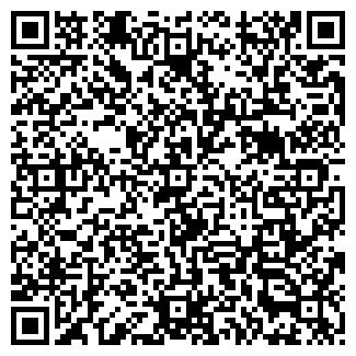 QR-код с контактной информацией организации Терокс