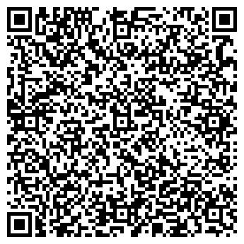 """QR-код с контактной информацией организации РА """"Стрела"""""""