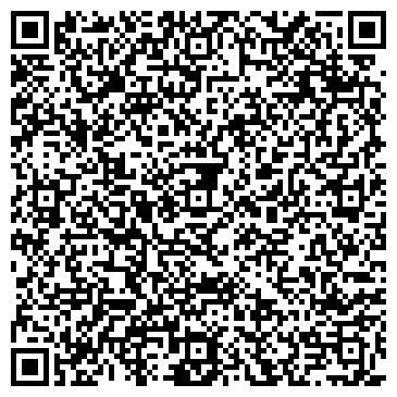 QR-код с контактной информацией организации Бизнес-Справка 1552 Житомир
