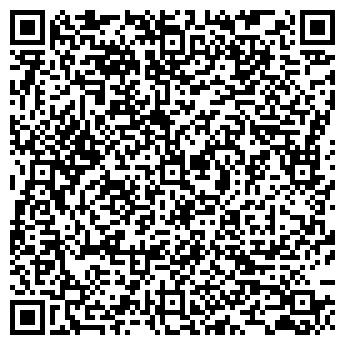"""QR-код с контактной информацией организации РА """"Рино 2012"""""""