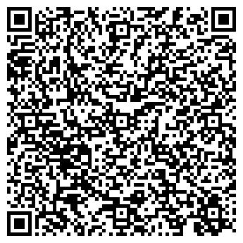 """QR-код с контактной информацией организации """"Скорпио"""""""