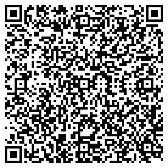 QR-код с контактной информацией организации West-Инфо