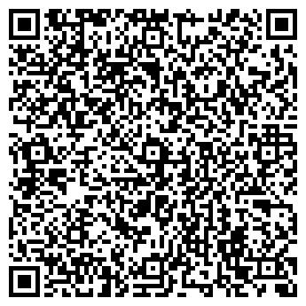 QR-код с контактной информацией организации Частное предприятие ЧУП «Вега Арт»