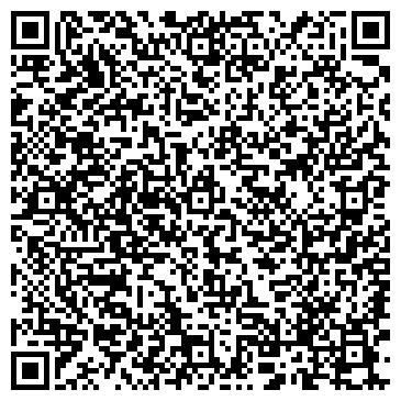 QR-код с контактной информацией организации Студия дизайна «Диз-Бай»