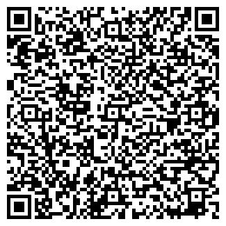 QR-код с контактной информацией организации РА «Dimax»