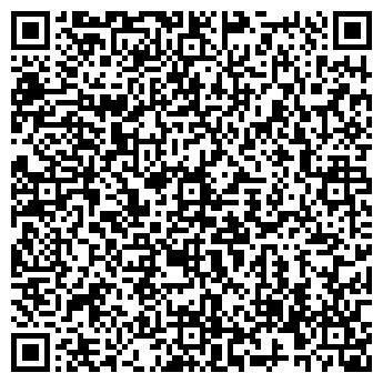 """QR-код с контактной информацией организации Частное предприятие ЧП """"Ермак и К"""""""