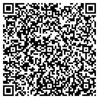 QR-код с контактной информацией организации ЖКХ-СЕВЕР, ООО